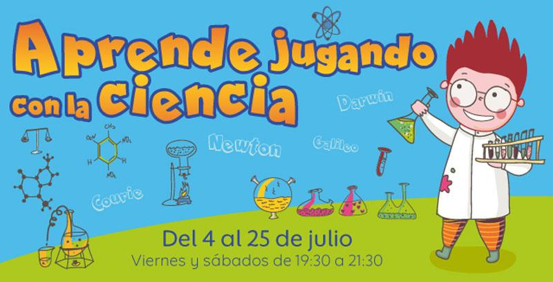 El Ferial Actua - Julio 2014
