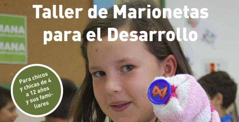 Los talleres de Marionetas para el Desarrollo de Humana llegan a El Ferial