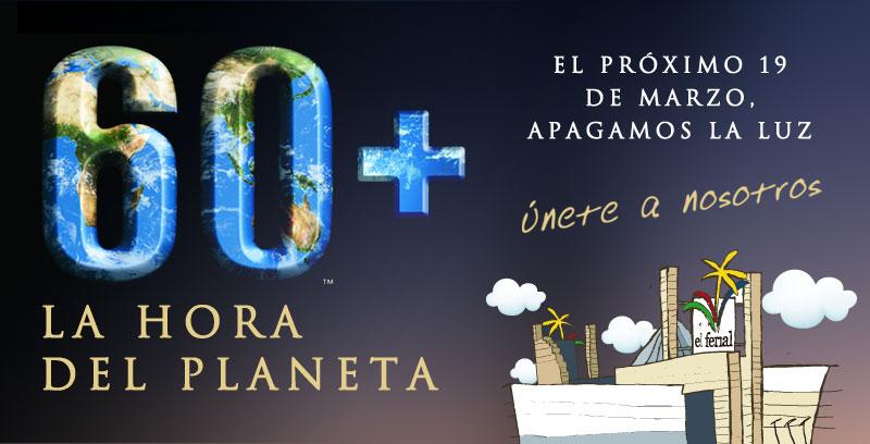 Centro Comercial El Ferial se suma a La Hora del Planeta