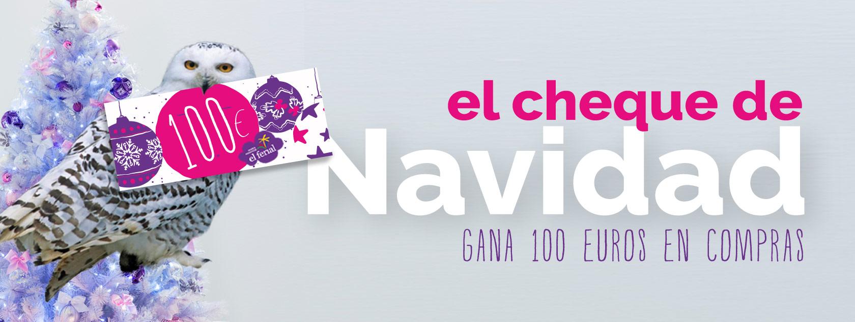 SORTEO Cheque Navidad en CC El Ferial